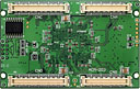 Cyclone FPGA Board ACM-203