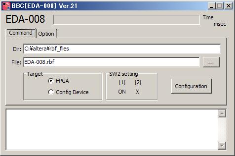 fig_FPGA_config